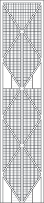 Ilham Tower Outline
